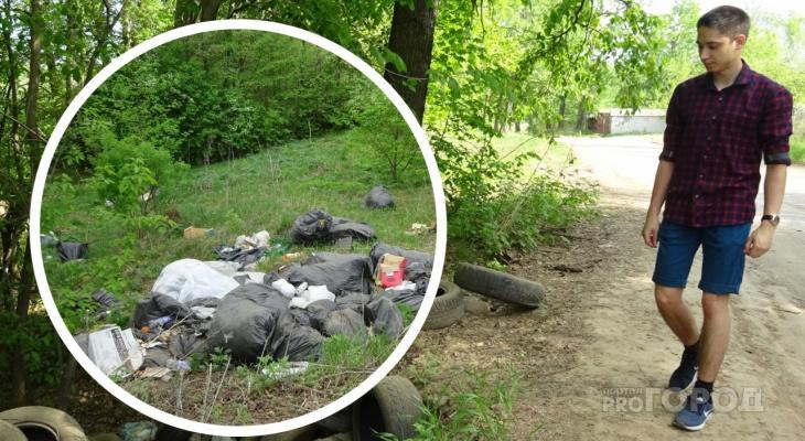 Овраги в сторону Яуш заполняются покрышками и строительным мусором