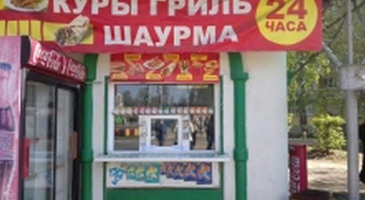 Власти прикрыли киоск шаурмы в Новочебоксарске