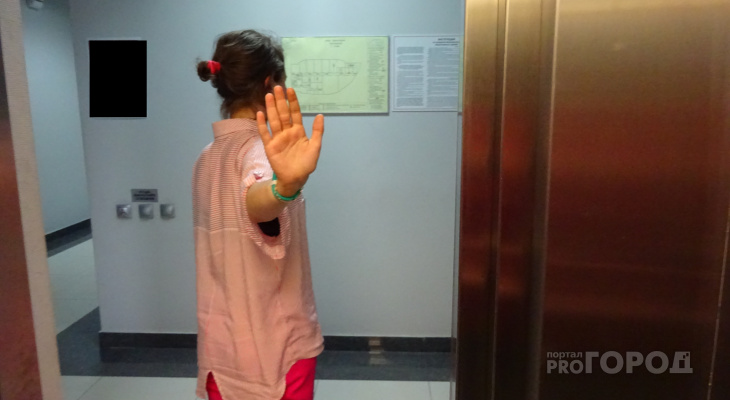 """Чебоксарка: """"Девушка в лифте назвала моих детей уродами, ударила и убежала"""""""