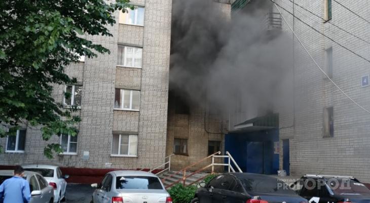 В Новоюжном районе утром загорелось общежитие