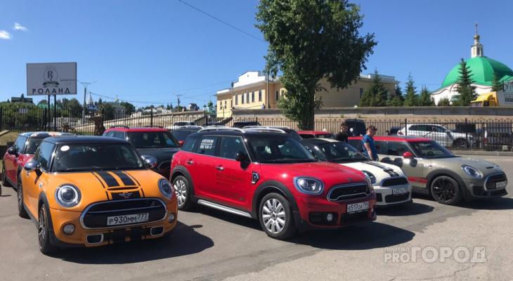 В Чебоксары разом приехали 150 автомобилей Mini Cooper