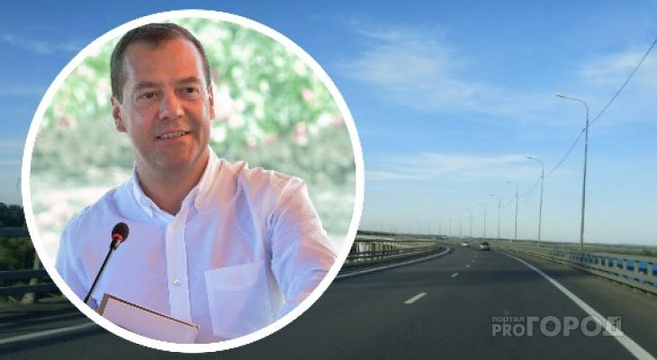 Медведев обозначил поселения в Чувашии, через которые пройдет платный дублер М7