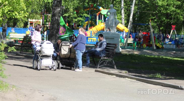 Согласно статистике, у семей с двумя детьми в Чувашии остается 18 тысяч рублей после минимальных трат