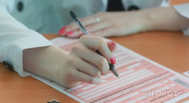 В Чебоксарах на ЕГЭ по китайскому языку пришел один выпускник