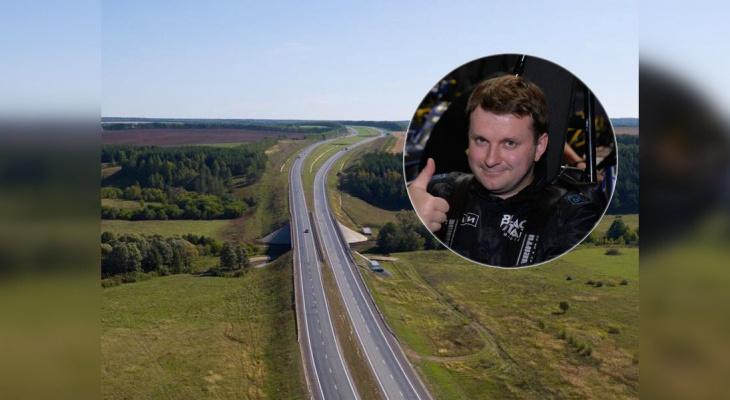 Министр экономразвития РФ на «Ладе» лично оценит чувашские дороги
