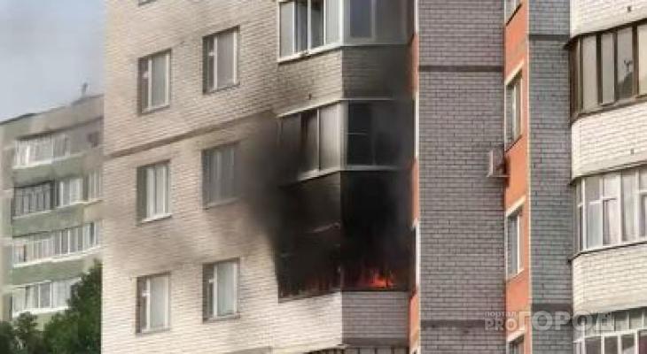 В Новоюжном районе загорелась квартира
