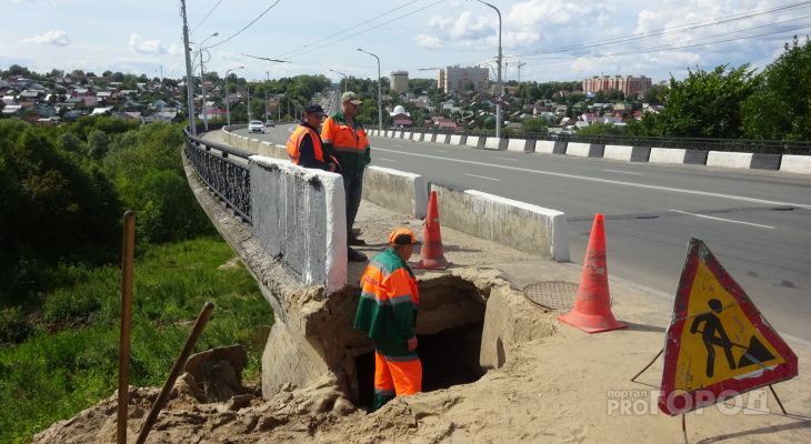 На Гагаринском мосту в Чебоксарах образовалась дыра