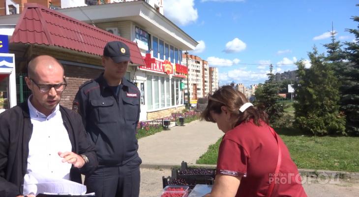 В Московском районе Чебоксар торговки ягод не испугались штрафов
