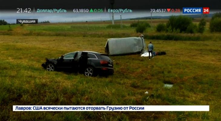 """На """"России 24"""" Олега Ладыкова назвали сбежавшим с места аварии с пострадавшими"""