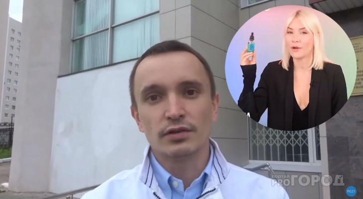 Блогер разоблачила чебоксарскую косметику Fem Fatаl, но основатель назвал видео подставным