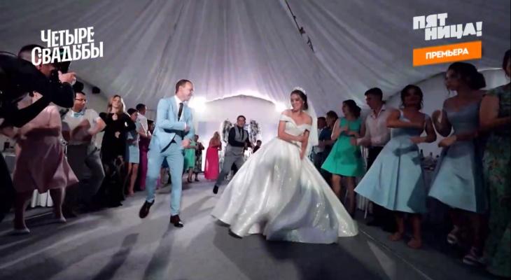 """Участницы шоу на """"Пятнице!"""" назвали чебоксарскую свадьбу за 650 тысяч рублей скучной"""
