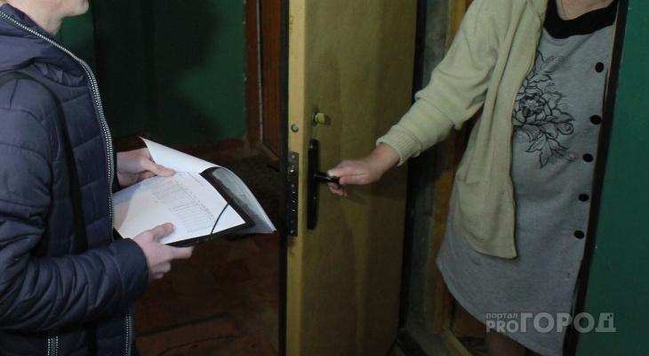 Чебоксары обогнали Казань в рейтинге качества ЖКХ