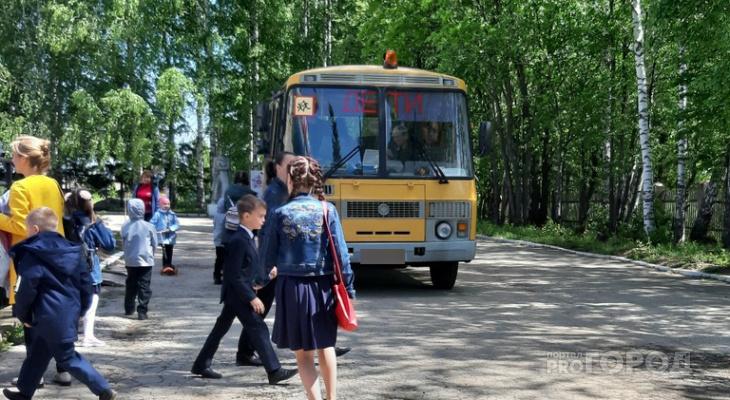 Первоклассникам из Садового могут выделить школьный автобус