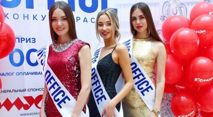 Три девушки из Чебоксар прошли в полуфинал Международного конкурса красоты «Мисс Офис»