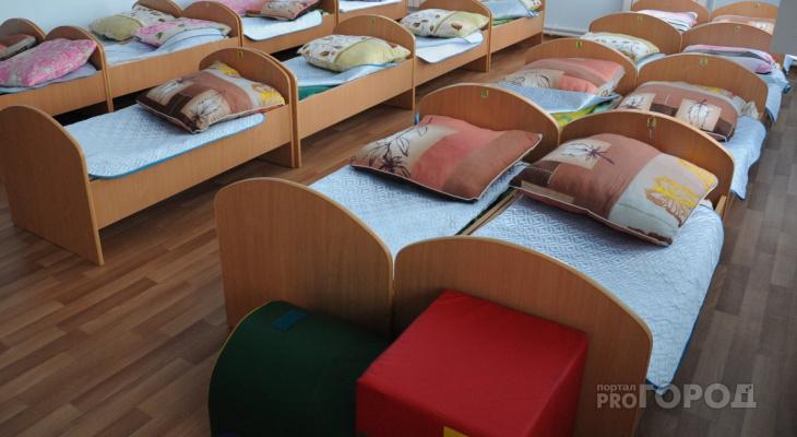 Заведующая вывела из детского сада Чебоксар 700 тысяч рублей