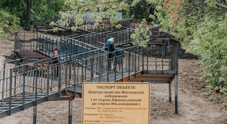На набережной Волги появится тихая зона и не крутая лестница