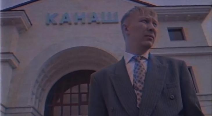 """Чебоксарские блогеры сняли клип-пародию """"Канаш-Канаш"""""""