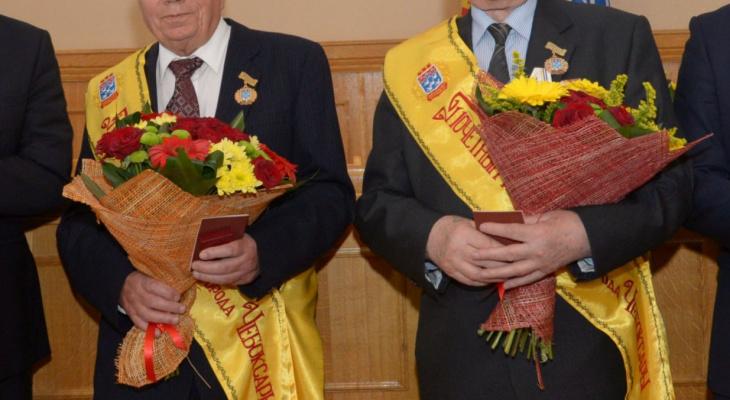 Пожизненный бесплатный проезд и миллион рублей: закончилось голосование за почетного горожанина