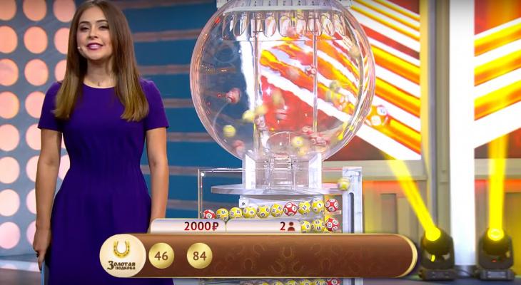 Два жителя Чувашии разом выиграли в лотерее загородные дома