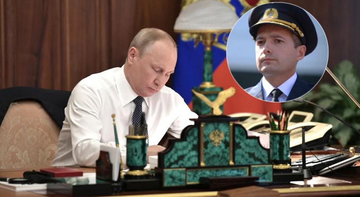 Путин присвоил командиру самолета Airbus А321 звание Героя России