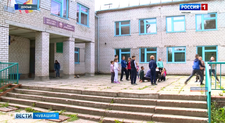 Школы пяти районов Чувашии готовы к новому учебному году