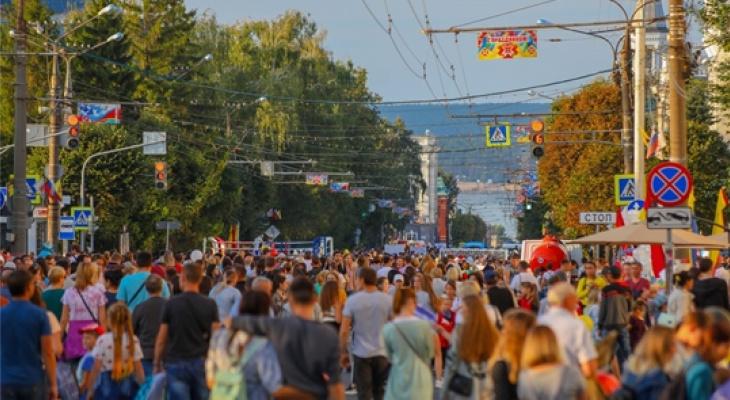 День города Чебоксары: куда пойти и будет ли салют?