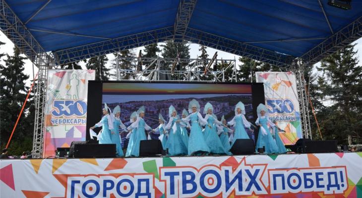 В День города на площади Республики чествовали трудовые коллективы