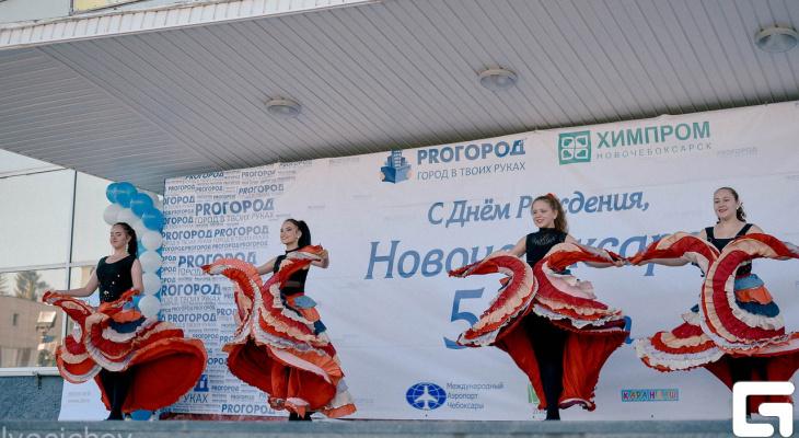 Новочебоксарцев в День города ждет яркий праздник