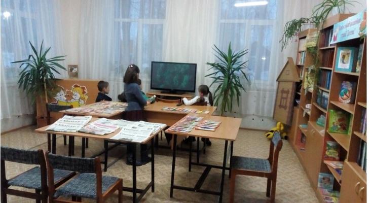 Две библиотеки в чувашской глубинке получат по пять миллионов рублей