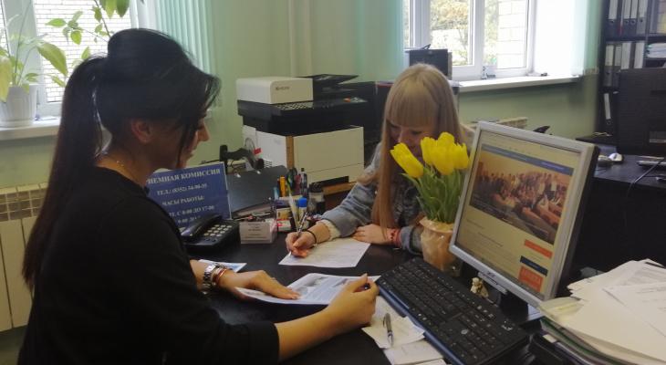 Чебоксарский вуз объявил дополнительный набор на заочное обучение