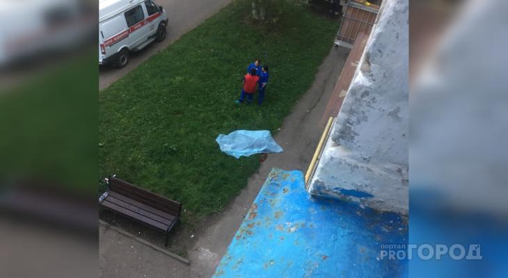 В Новочебоксарске женщина разбилась насмерть, выпав с балкона
