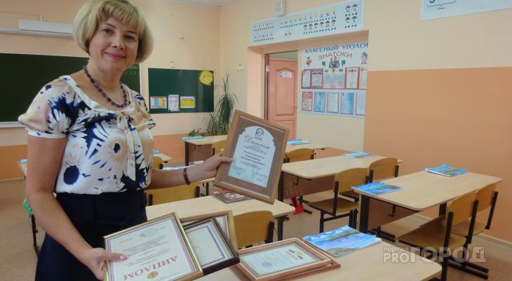 """Учитель из Новочебоксарска: """"Я не верила, что получила премию президента России"""""""