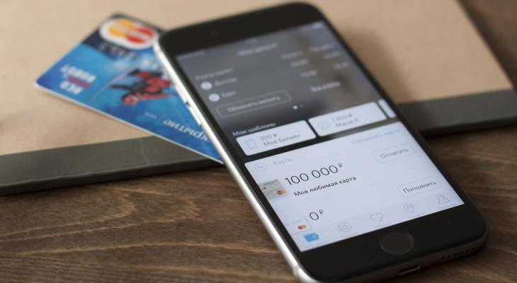Мобильное приложение банка «Открытие» вошло в число лучших, по версии Go Mobile