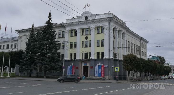 Очередной кредит в 200 миллионов рублей мэрия брать пока передумала
