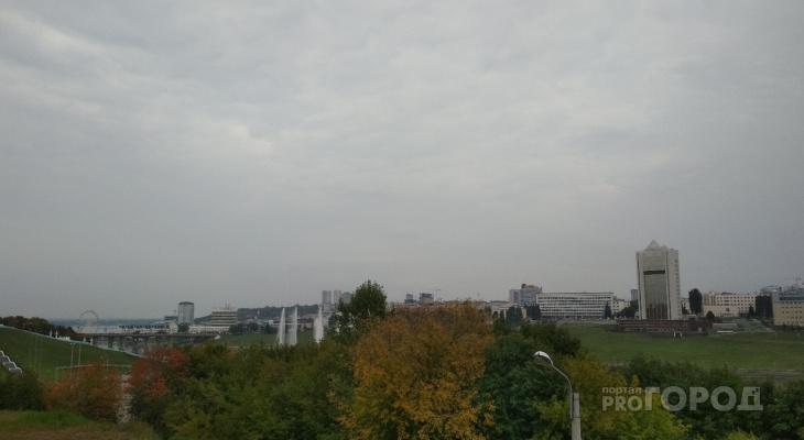 Бабье лето в Чувашии заканчивается и идут дожди, ветра и холода