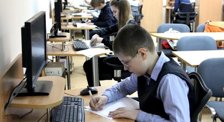 Чебоксарская школа выиграла грант в пять миллионов рублей