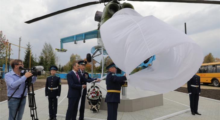 В чувашском селе появился вертолет-памятник