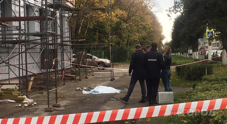 В Чебоксарах во время работ по облицовке фасада погиб строитель