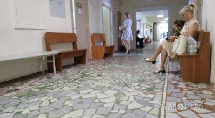 Лишь 6 процентов опрошенных жителей Чувашии устраивает медицина