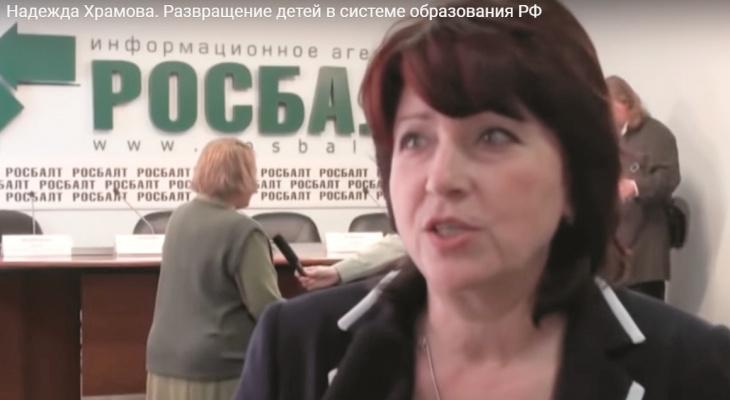 """Надежда Храмова: """"Только в наших силах остановить разрушение системы образования"""""""