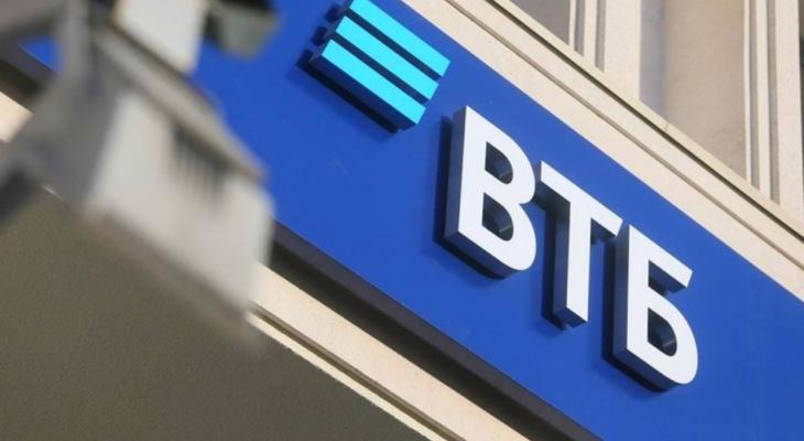 ВТБ и Российская гильдия риэлторов подписали соглашение о сотрудничестве