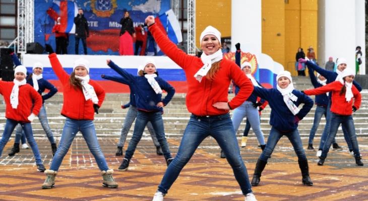 Чебоксарцам готовят флешмобы, игры и концерты ко Дню народного единства
