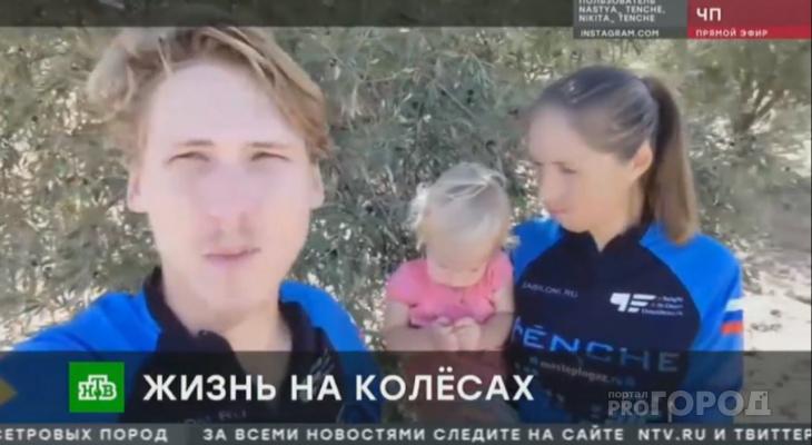 """Тенче на НТВ: """"На семейном совете решили, что ставить прививки Ае не будем"""""""