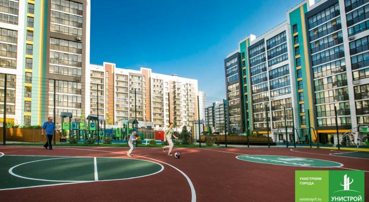 Ипотека на квартиры от Унистрой: интересные предложения - Чебоксары