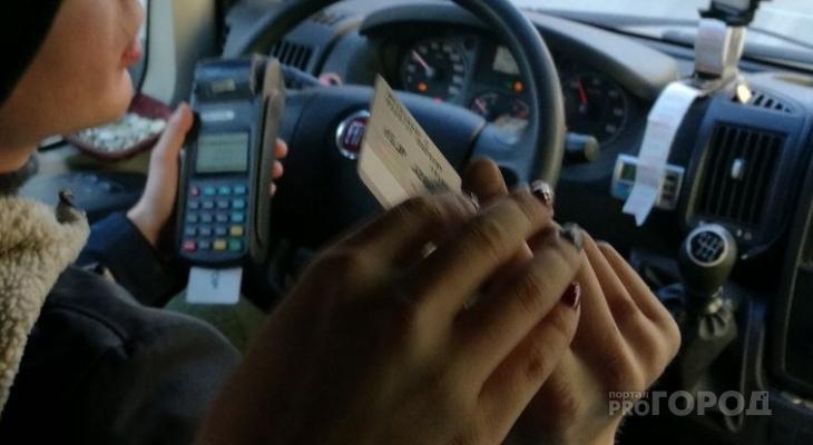 «ЕТК» уличила водителей автобусов в мошенничестве и изменила систему оплаты