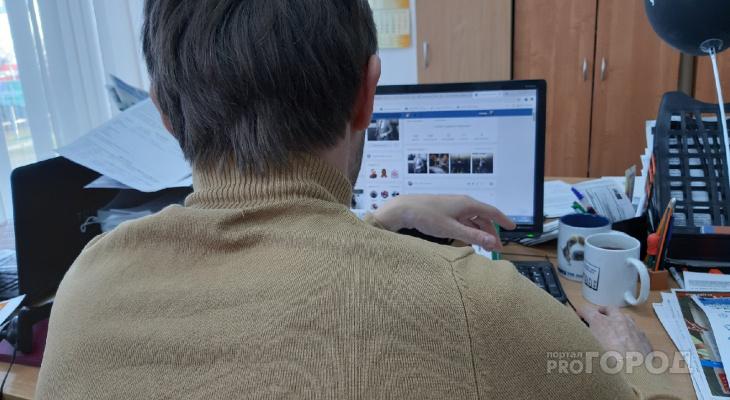 """Мужчина жаловался во """"ВКонтакте"""" на начальника и получил выговор"""