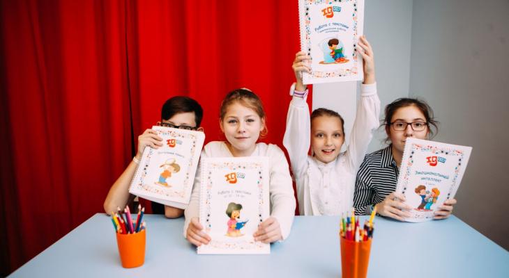Преодолеть трудности в учебе школьникам помогают в чебоксарской Школе скорочтения и развития интеллекта IQ007