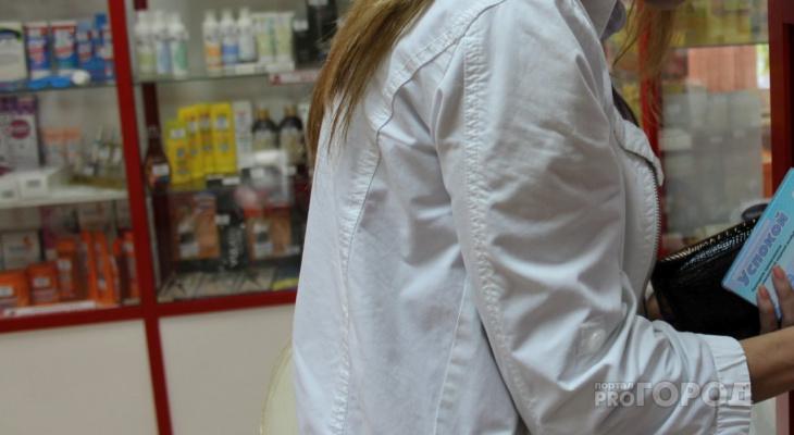 В Чебоксарах аптеку оштрафовали на 150 тысяч рублей