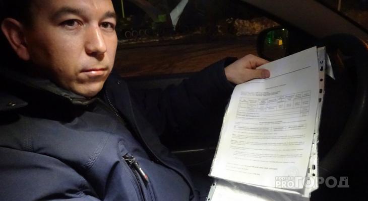 Иванов из Чебоксар страдает из-за Иванова из Тюмени