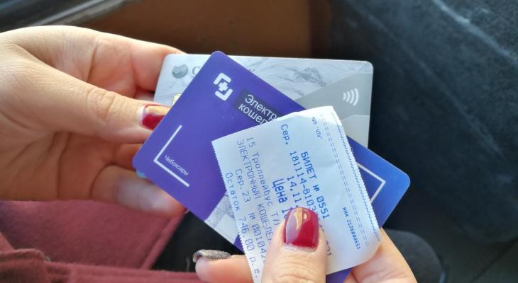 Что делать, если с карты списали лишние деньги за проезд?